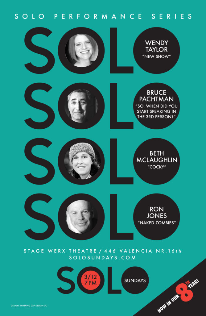 March 12, 2017 Solo Sundays poster